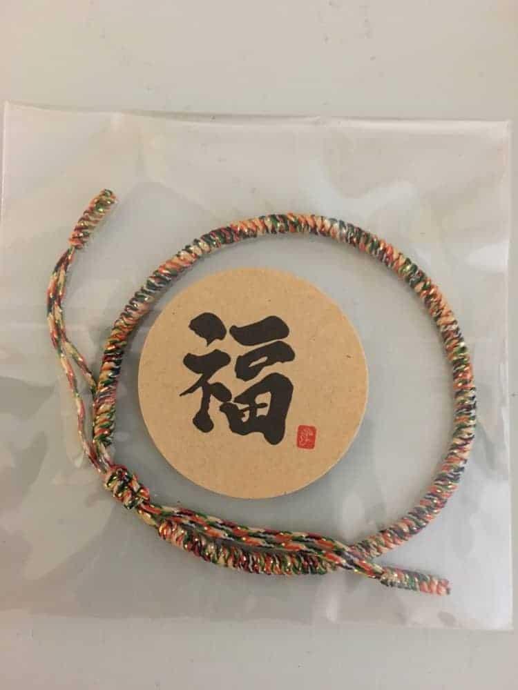 Handmade Tibetan Buddhist Lucky Knot Bracelet - Trust photo review